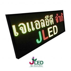 rgy scrolling sign จอled color