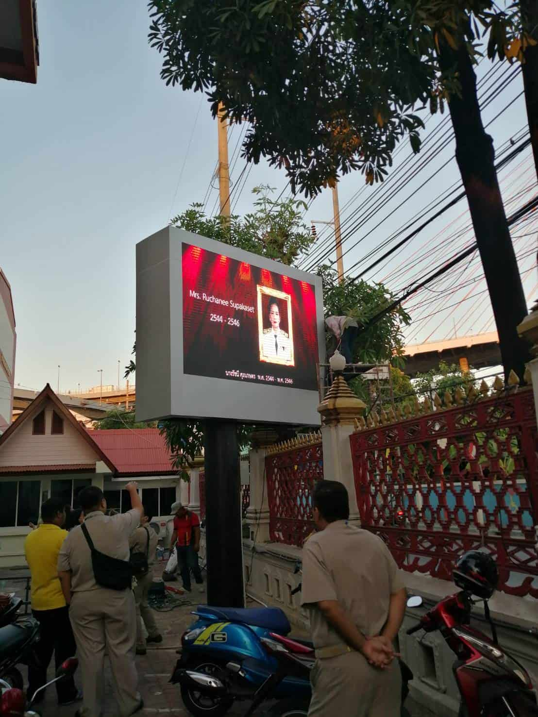 P5 Outdoor Led Screen Display รร.วัดทรงธรรม