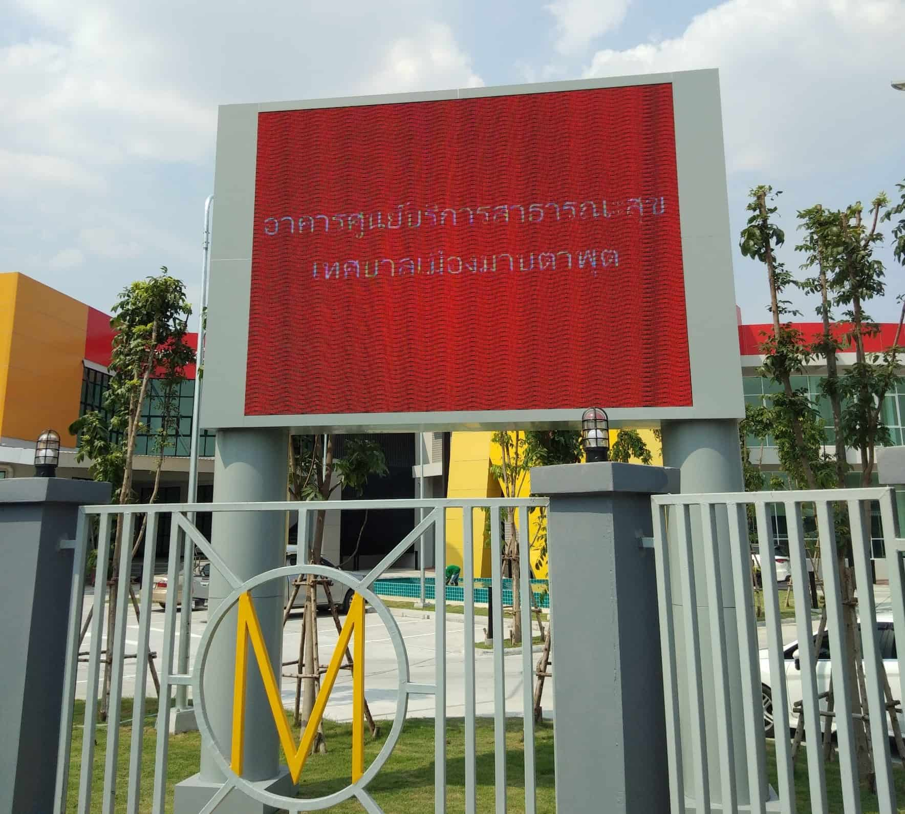 P10 Led Screen Full Color Outdoor Rayong