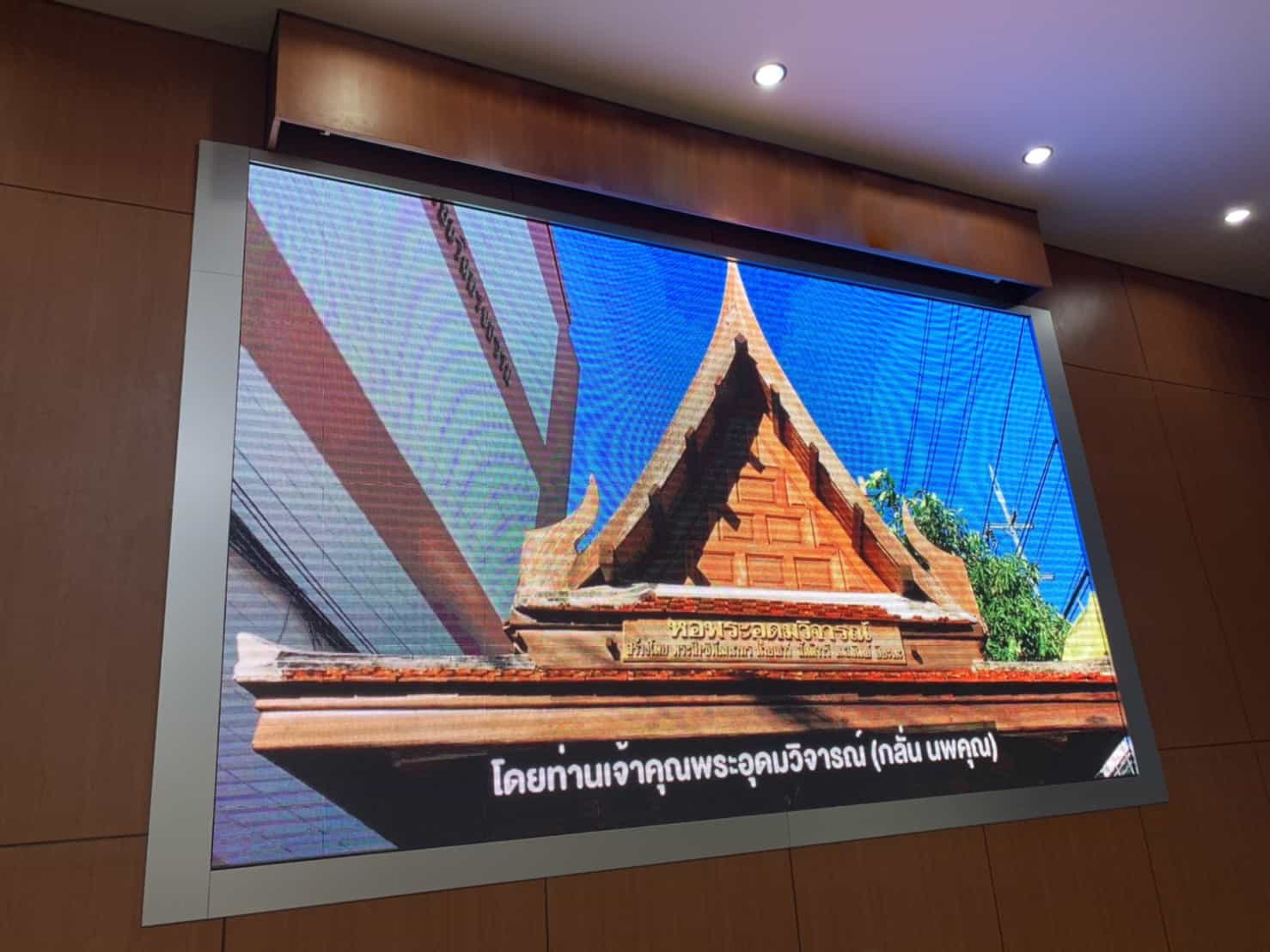 P6 Indoor Full Color จอLed Display LED Displays Improving Quality Education