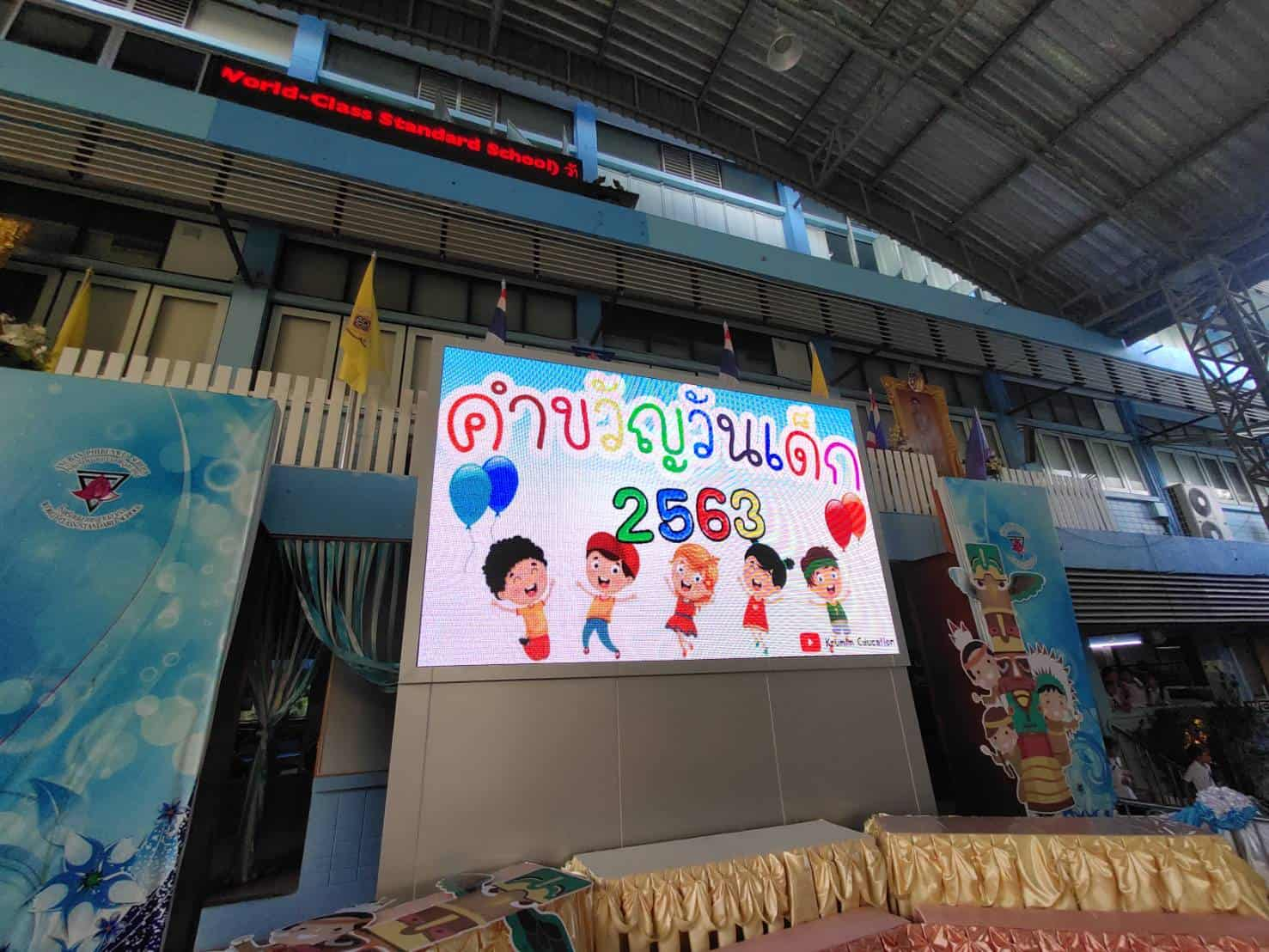 BUY A LASTING LED ADVERTISING SCREEN