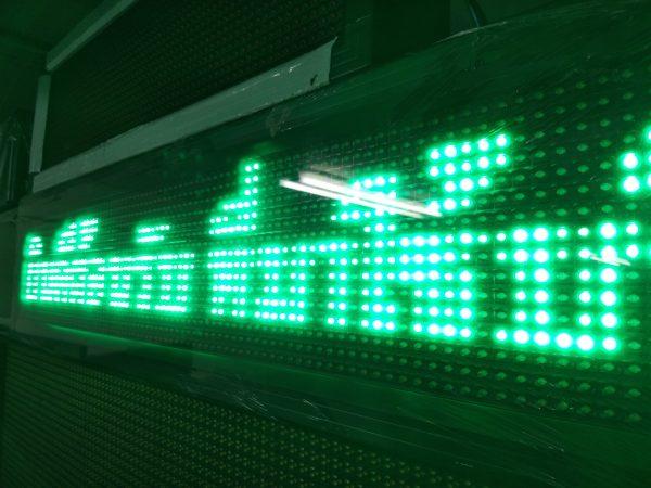 ป้ายไฟวิ่ง green single color จอled ป้ายไฟ information
