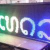 ป้ายไฟวิ่ง led full color running sign