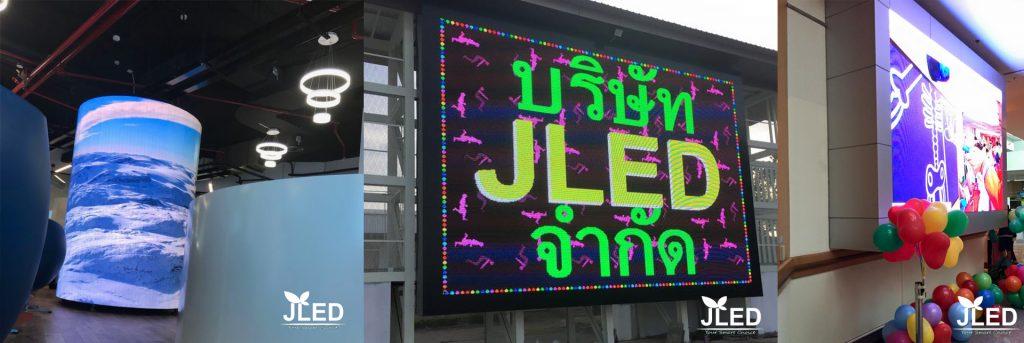 จอ led display ป้ายไฟวิ่ง jled