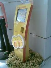 ทัชสกรีน จอ led display 2