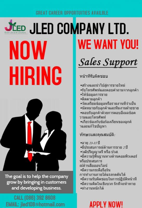 jobs in bangkok apply now