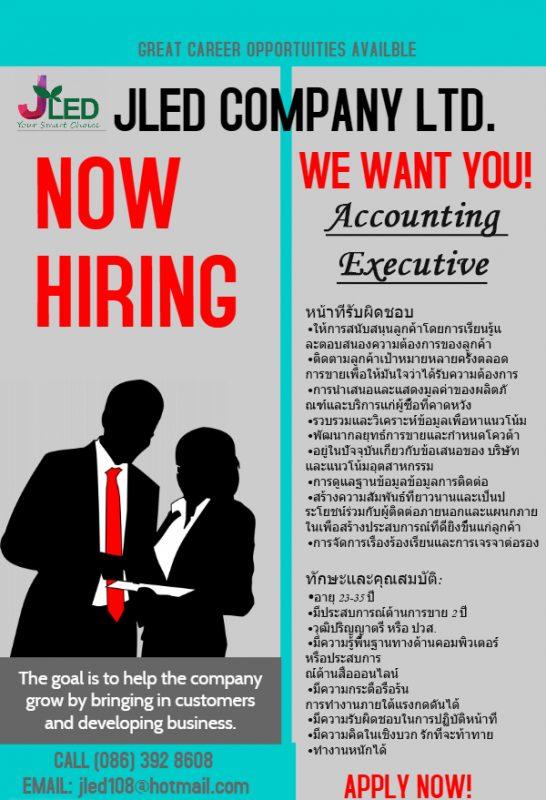 jobs in bangkok apply now 3