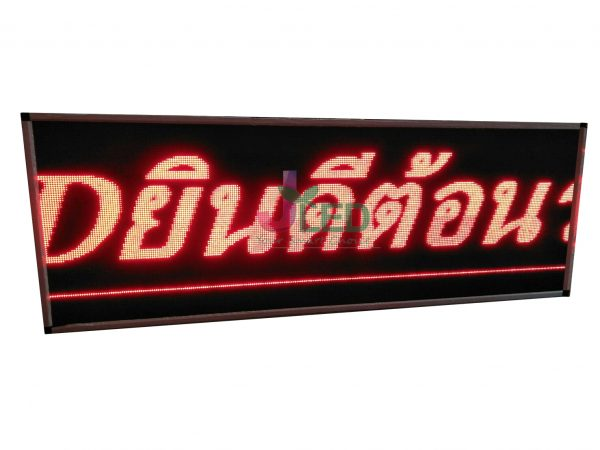 คุณสมบัติจอ led ป้ายไฟวิ่ง red จอled display คุณสมบัติจอ LED MOVING SIGN RED SINGLE COLOR DISPLAY P10