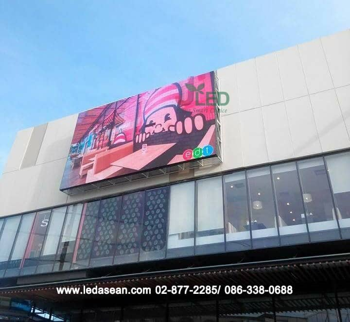 จอLED Display Full Color Plearnar Mall Watcharapol