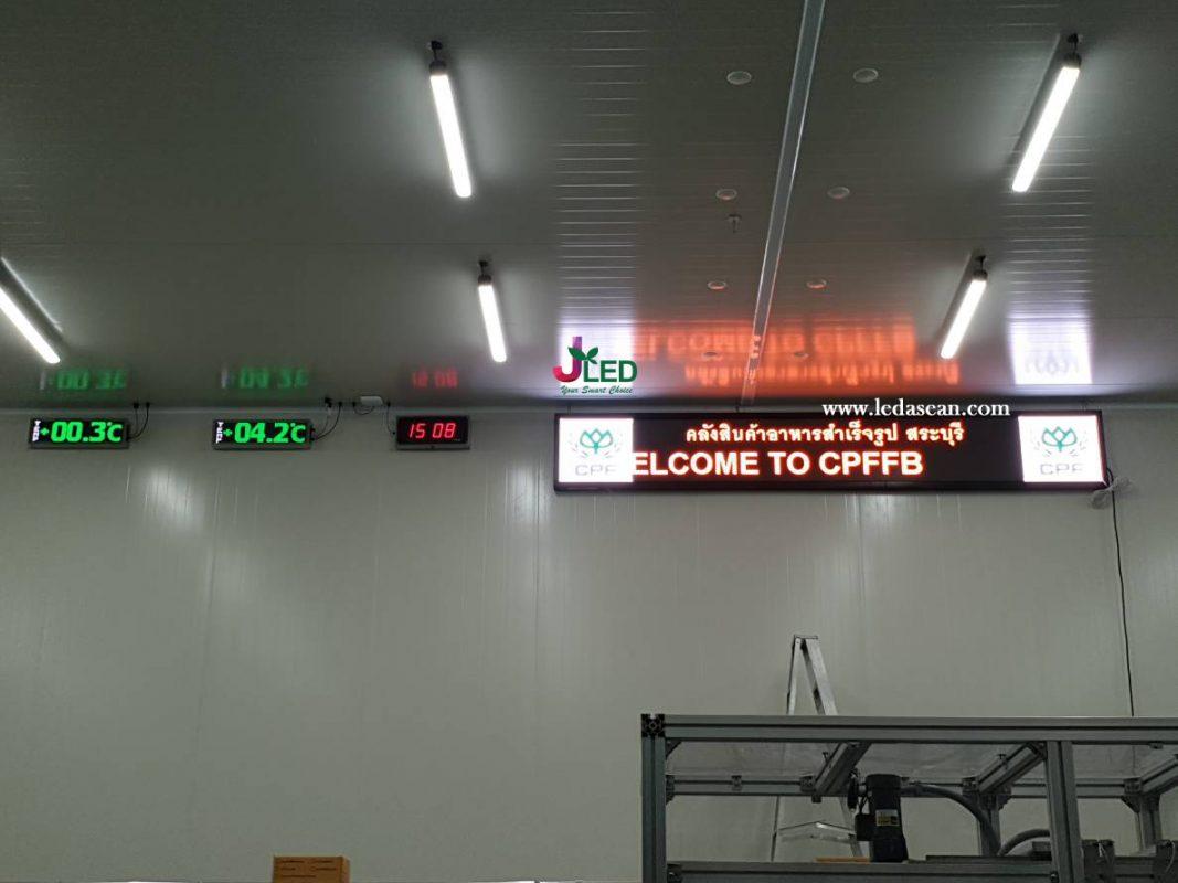 จอ LED Display Full Color P6 CP Project ป้ายไฟวิ่ง