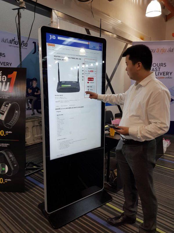 Stand Advertising Display จอโฆษณา ดิจิตอล 42 นิ้ว LED Digital signage ป้ายโฆษณาดิจิตอล ป้ายโฆษณา Digital ราคาถูก