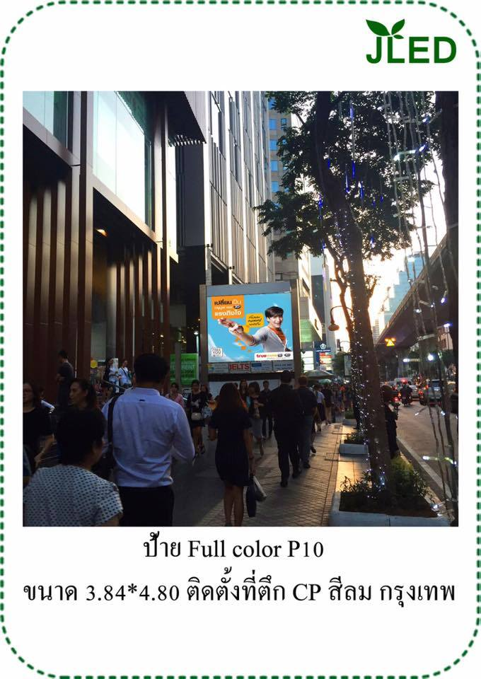 CP Tower Silom จอLed 03