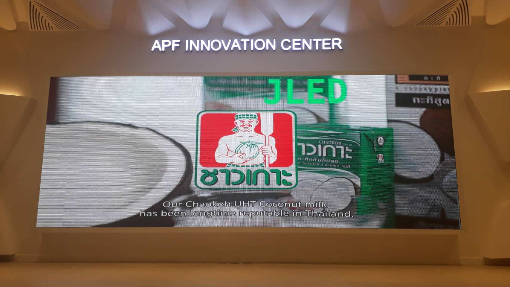 จอled display indoor APF Innovation Center jled